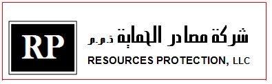 Resources Protection LLC